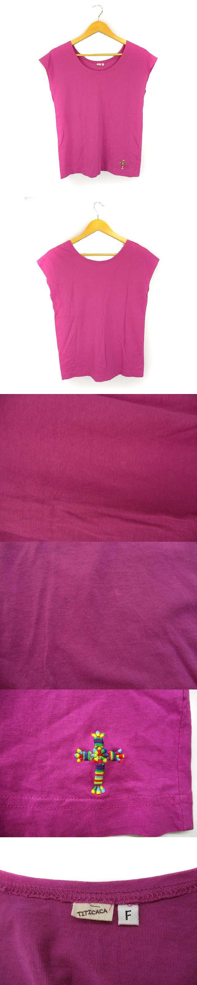 クルーネック ラウンドネック Tシャツ カットソー トップス 半袖 フレンチスリーブ 無地 パープル ピンク F