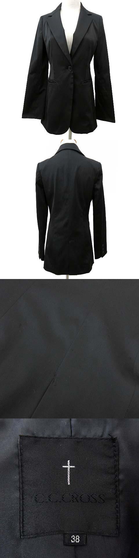 シャイニーサテンインフィニティジャケット テーラード ワンボタン 38 黒 ブラック R042407