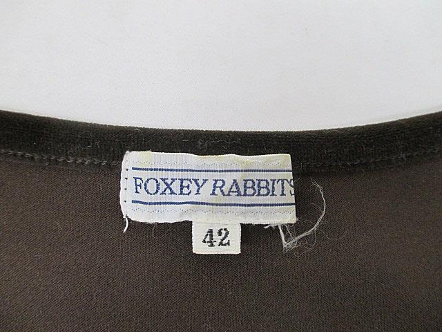 フォクシー FOXEY ワンピース 42 茶 ブラウン ベロア 切替 ジャージ 七分袖 D4861 レース レディース