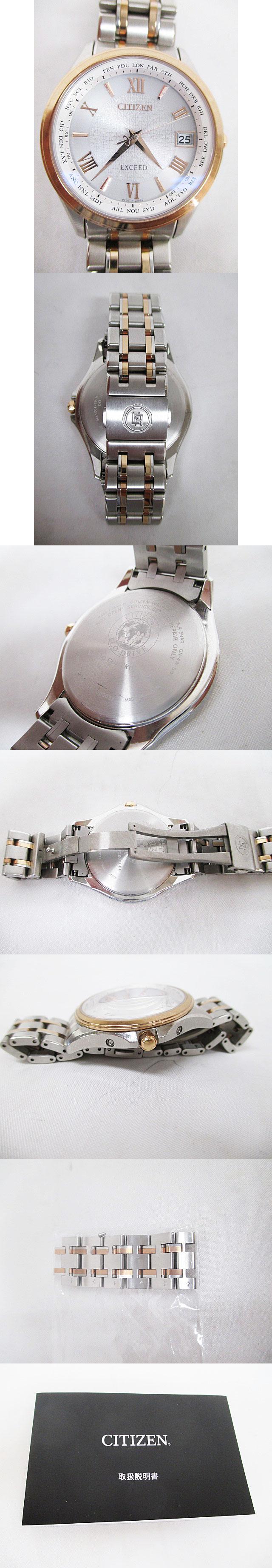 腕時計 エクシード 美品 クオーツ H149-T021735 エコドライブ 電波 チタン D6747