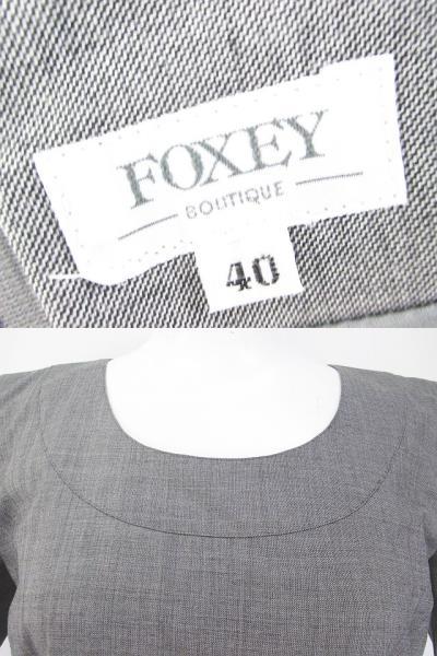 フォクシー FOXEY BOUTIQUE 半袖 ワンピース 膝丈 40 灰系 グレー 無地 裏地 バックファスナー サイドポケット 日本製 毛 ウール  レディース