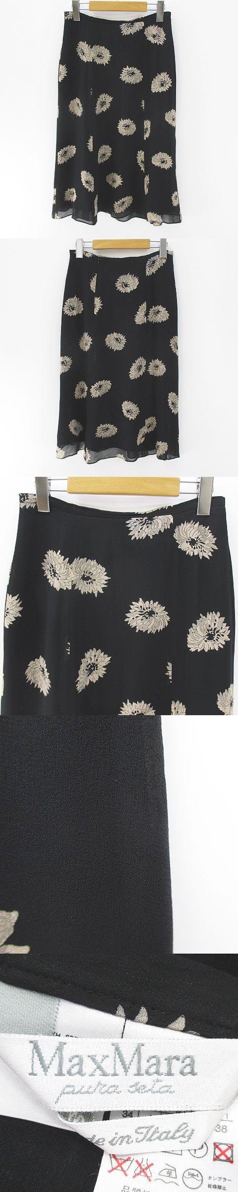 花柄 フラワー フレアスカート ミモレ丈 絹 シルク 38 黒系 ブラック イタリア製 裏地