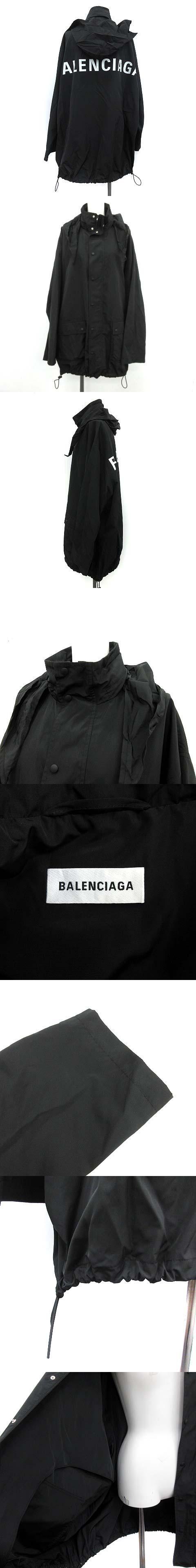 18AW バックロゴ オペラ レインコート フーテッド 36 黒 ブラック /KH