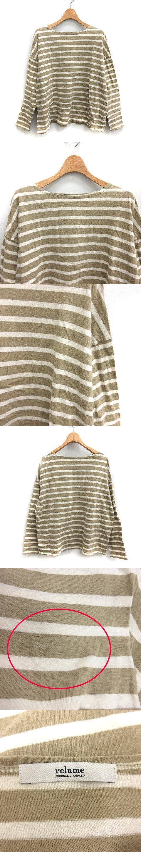 18AW カットソー Tシャツ ロンT ボーダー 長袖 F ベージュ 白 ホワイト /YO21