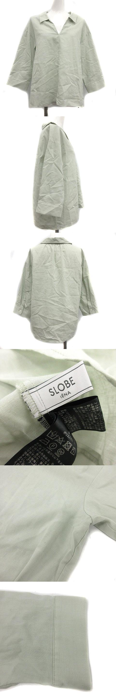 20SS スキッパーシャツ 七分袖 麻 リネン F 緑 グリーン /AD24