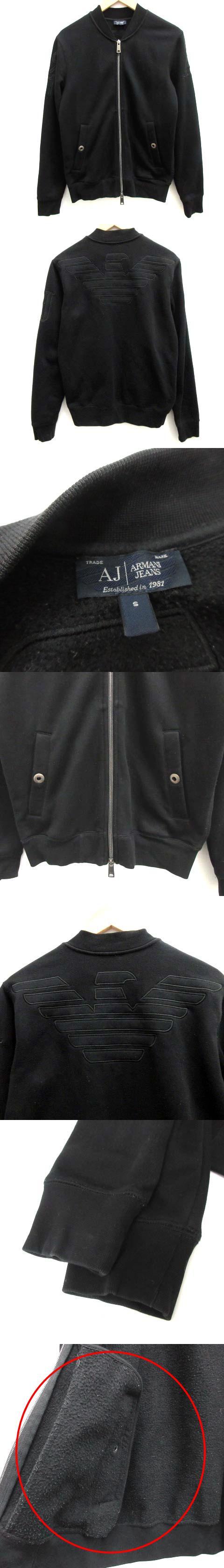 S ジャケット ジップアップ 黒 ブラック /EK
