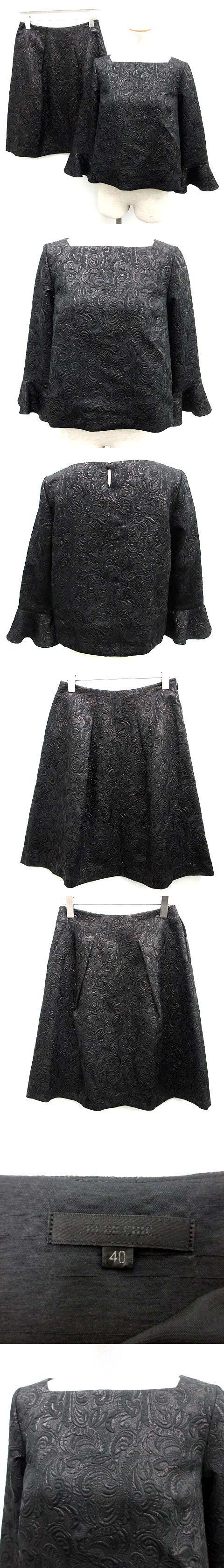 セットアップ 上下 スカート カットソー ジャガード 40 黒 ブラック /EK