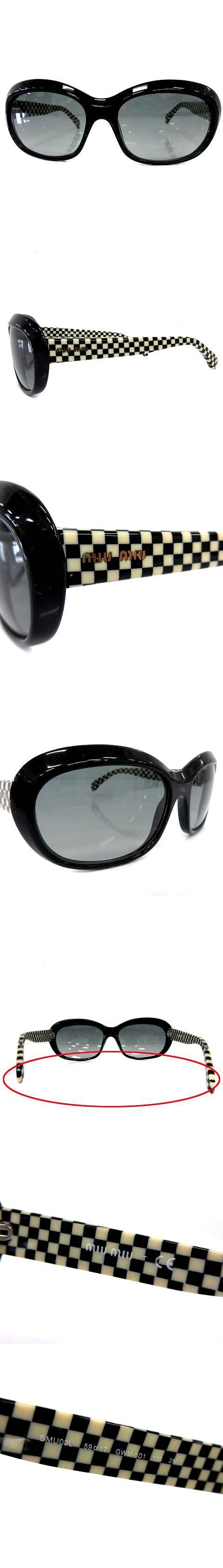 サングラス 眼鏡 チェッカーフラッグ セル 黒 SMU03L  /☆G