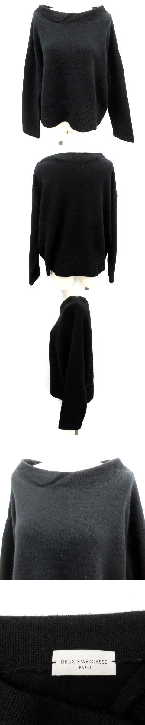 セーター ニット カシミヤ混 長袖 黒 ブラック /EK