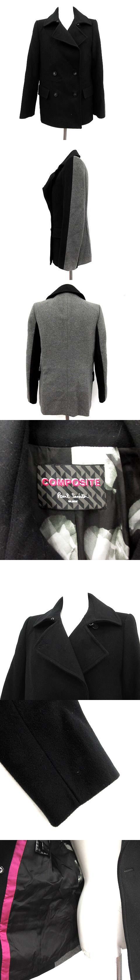 COMPOSITE Pコート ピーコート ショート ウール カシミヤ混 38 黒 ブラック グレー /KH