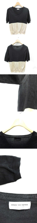 ニット カットソー 半袖 ウール シルク S 黒 ブラック ベージュ /MR