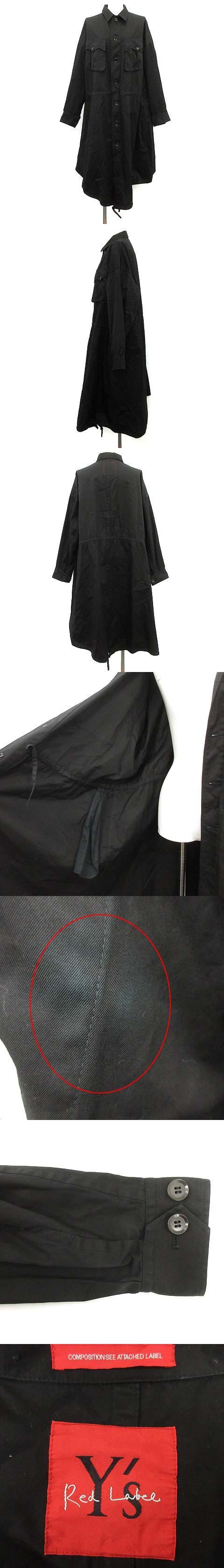 ヨウジヤマモト ステンカラーコート スプリング ロング コットン 1 黒 ブラック /MF31