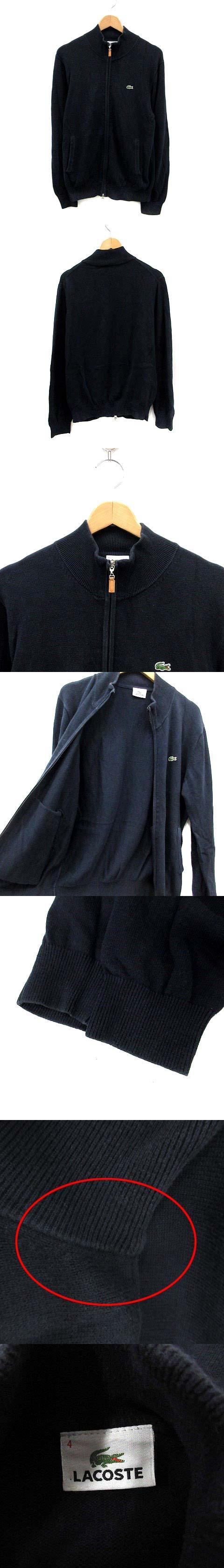 ジャケット ニット ハイネック ジップアップ ロゴ ワッペン 4 紺 /YI23