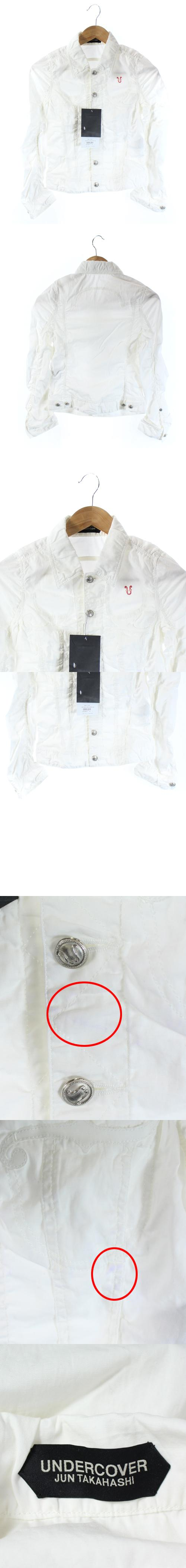 JUN TAKAHASHI ジャケット スプリング デニム調 ウエスタン ギャザー 七分袖 白 1 ☆CA☆キ9 /DK5 ▲H