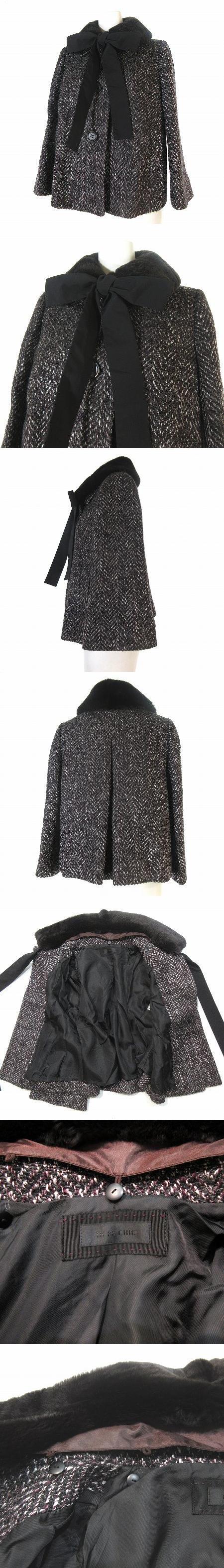 ジャケット ステンカラー コート ショート丈 ツイード ラビットファー襟 リボン 2WAY 長袖 茶系 40 アウター