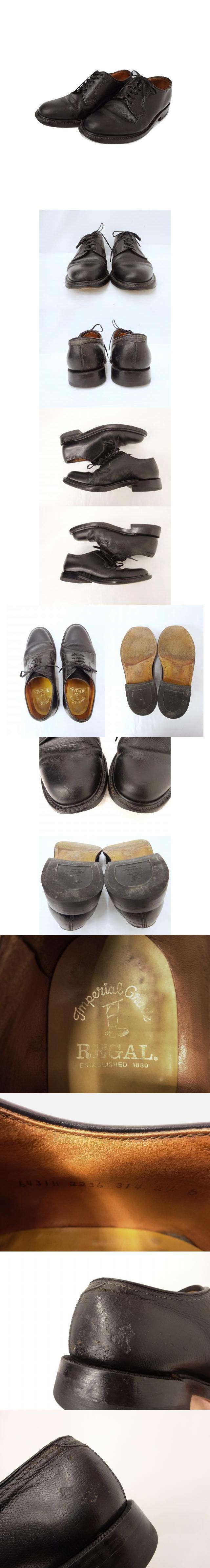 インペリアルグレード 2236 ビジネスシューズ プレーントゥ 24cm 黒 ブラック 皮革 レザー 無地 レースアップ 靴 フォーマル