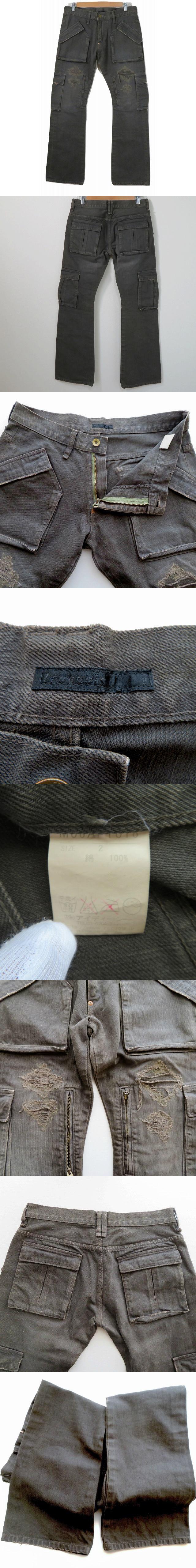 デニムカーゴパンツ 2 オリーブ 綿100% コットン 日本製 ポケット ジッパーフライ ダメージ加工 ボトムス