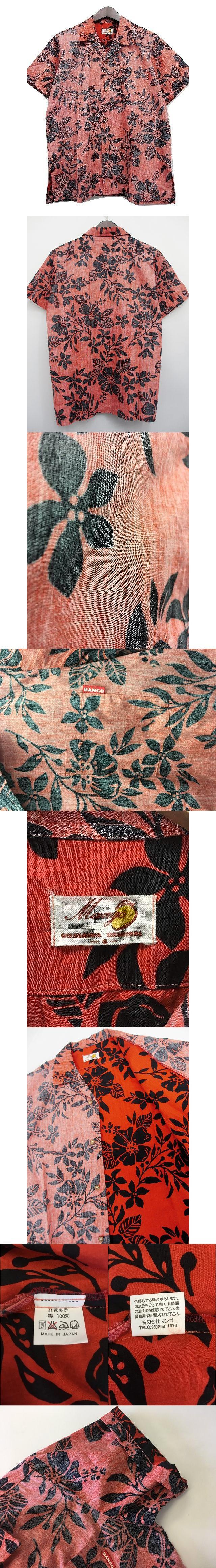 裏プリント 半袖アロハシャツ S 日本製 花柄 ハイビスカス柄 赤×黒 開襟 オープンカラートップス 綿100%