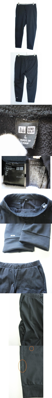 ブロックテックパンツ L 黒 ブラック 表側綿100% 裏起毛 ウエストゴム 裾リブ 裏フリース イージーパンツ ボトムス