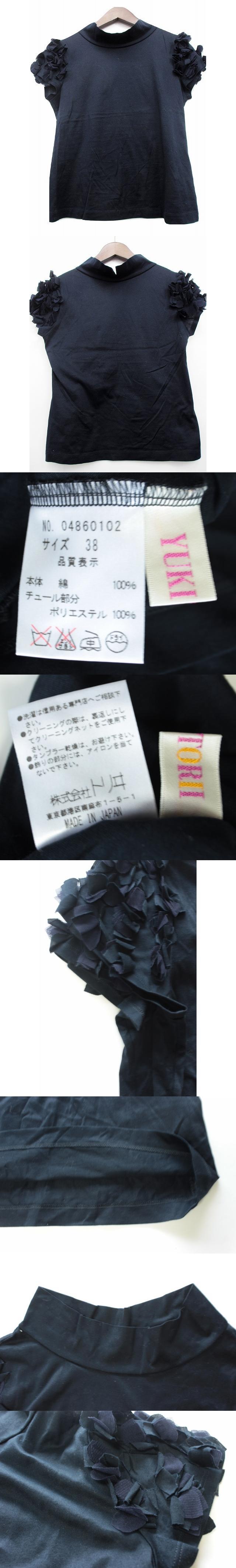 半袖カットソー 38 濃紺 ネイビー ハイネック プルオーバー 袖チュール花装飾 無地 デザインTシャツ 日本製 綿