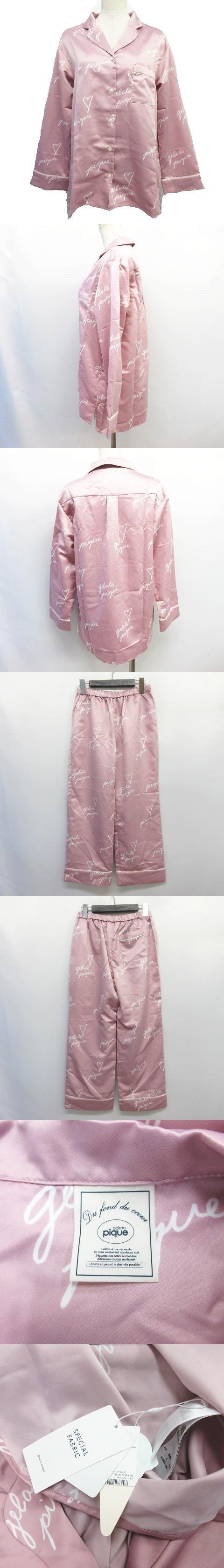 パジャマ 部屋着 ルームウェア 上下セット サテン ハート ロゴ柄 サイズF ピンク
