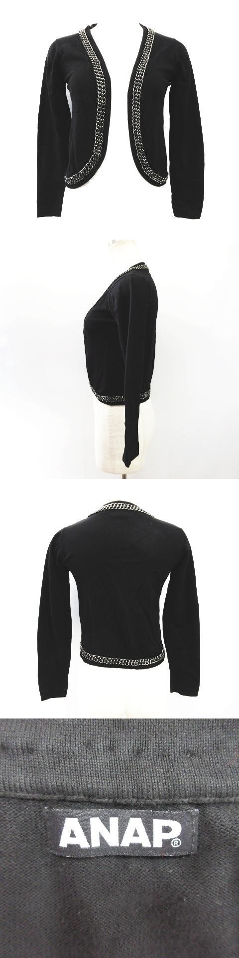カーディガン ボレロ チェーン装飾 黒 ブラック