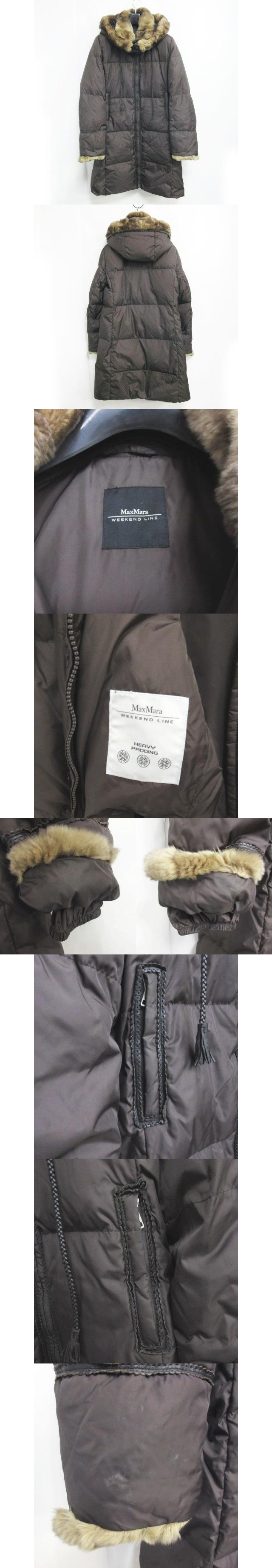 ダウンコート ダウンジャケット ロング ファー レザー 装飾 フード 茶 ブラウン 42 IBS12 0425