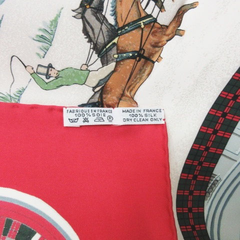 エルメス HERMES 美品 カレ 90 シルク スカーフ L'Hiver en Poste 冬の郵便馬車 スクエア 箱付き 0709  KKK1 レディース