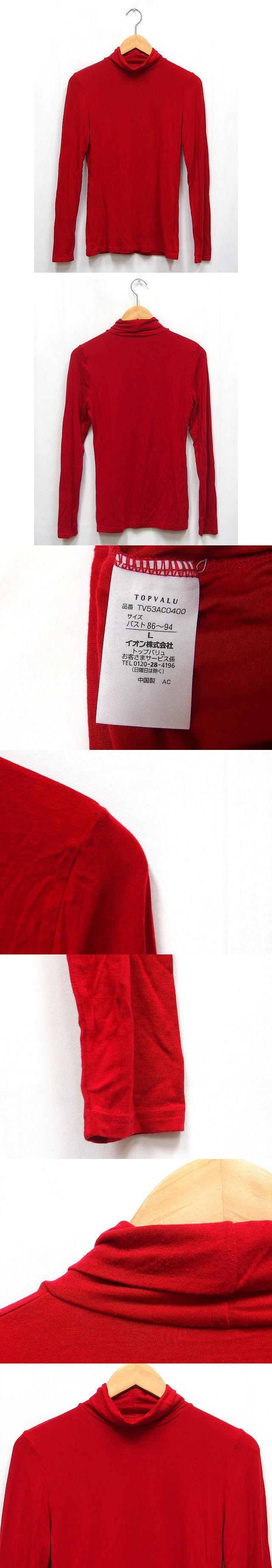カットソー トップス タートルネック 長袖 無地 ストレッチ シンプル L レッド 赤 /CT 秋冬