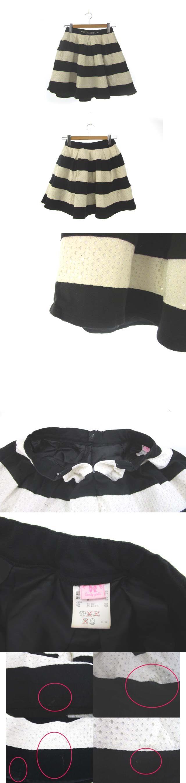 フレアスカート ボーダー ボトムス ミニ丈 白 黒 160 ジュニア 子供服