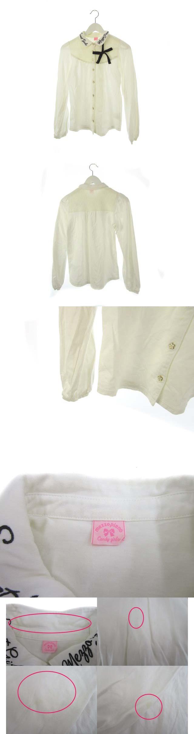 シャツ ブラウス トップス 白 ホワイト 160 ジュニア 子供服