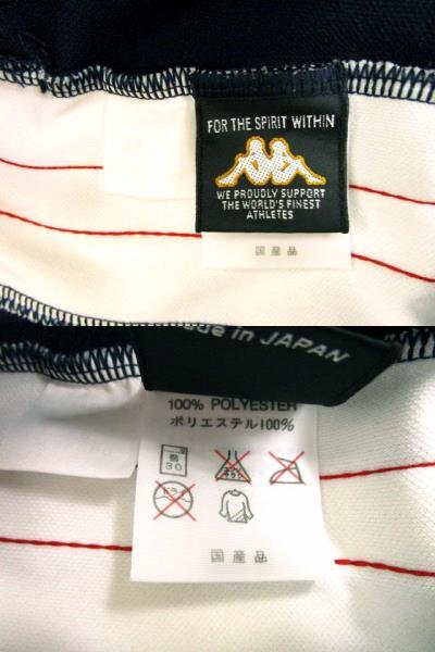 カッパ kappa ジャージ パンツ ボトムス スポーツウェア 紺 78cm メンズ