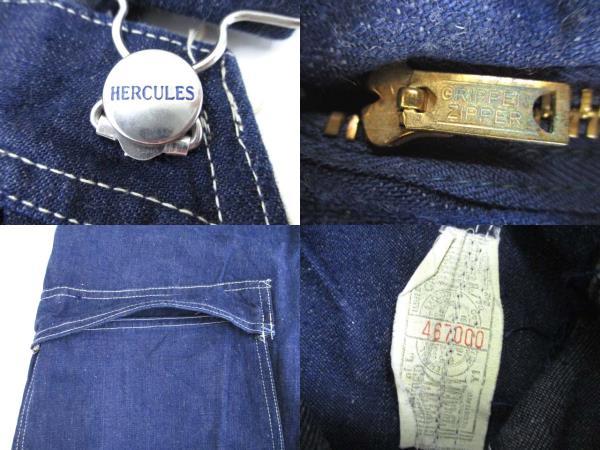 ヘラクレス HERCULES 50's 60's デニム オーバーオール オリジナル GRIPPERジッパー ユニオンチケット ヴィンテージ インディゴ メンズ