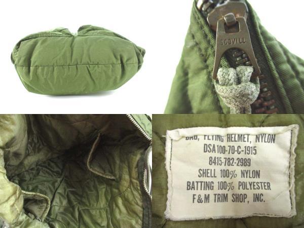 ヴィンテージ VINTAGE 70's 米軍実物 USAF ヘルメットバッグ 鞄 ナイロン ミリタリー グリーン その他