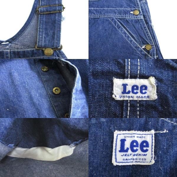 リー LEE 50's デニム オーバーオール ジェルトデニム ロングL オリジナル ヴィンテージ インディゴ メンズ