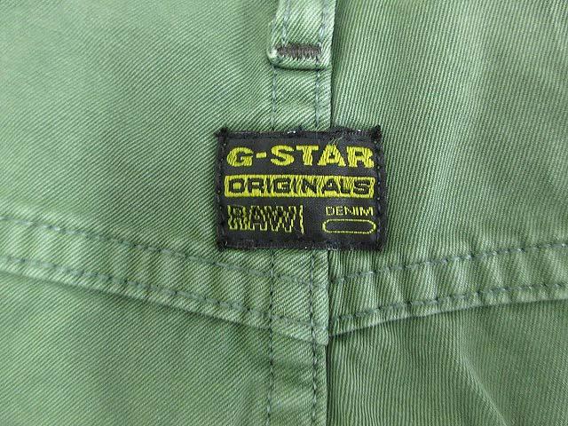 ジースターロウ G-Star RAW ハーフパンツ ショートパンツ ボトムス グリーン 32 メンズ