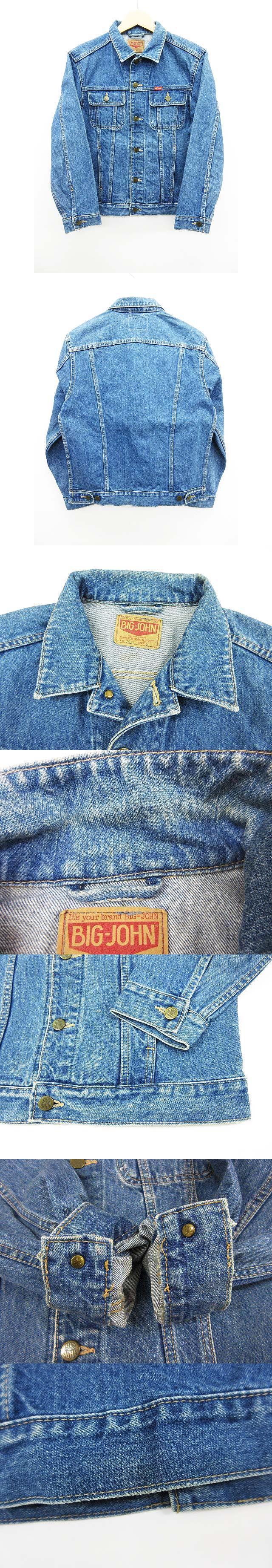 ジャケット デニムジャケット ジージャン ステンカラー ライトブルー 水色 S