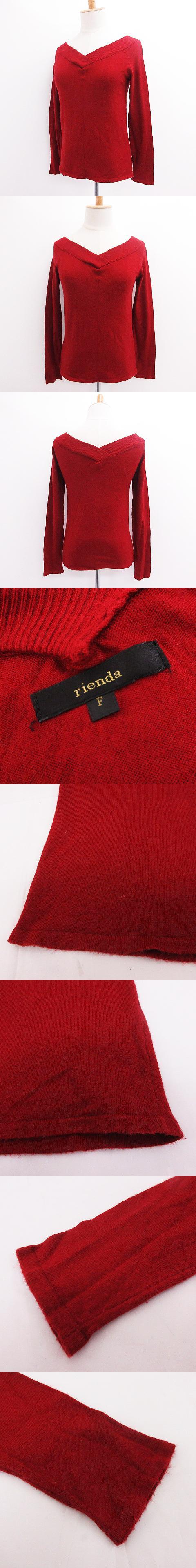 ニット セーター 深Vネック シンプル ベーシック レッド 赤 FREE