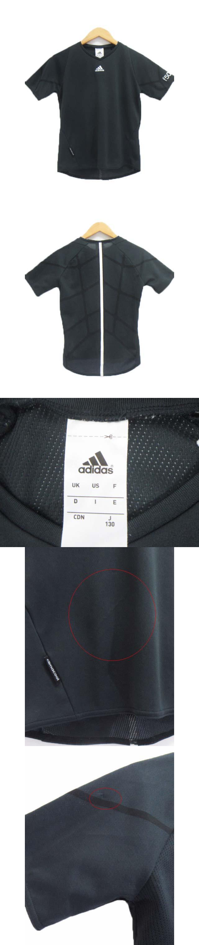 スポーツウェア Tシャツ バックメッシュ 半袖 130 グレー