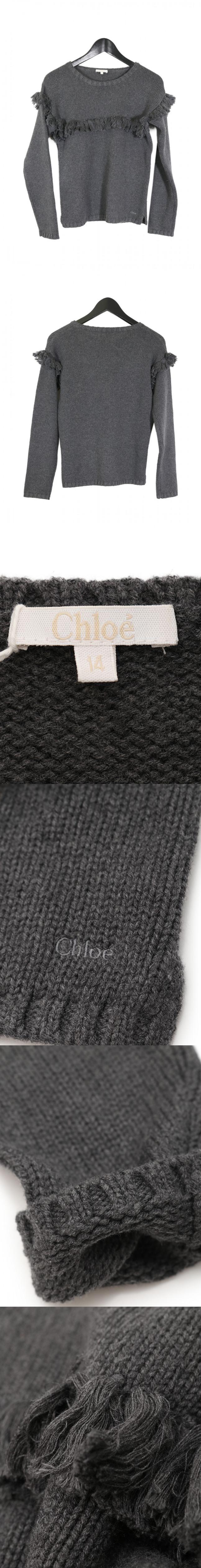 セーター ニット グレー 14 トップス 長袖 無地 156cm ウール フリンジ キッズ
