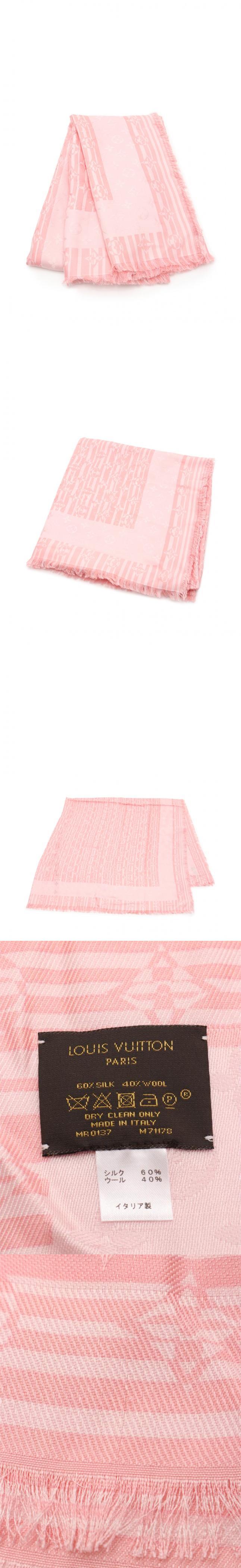 大判ストール ショール モノグラム ピンク 小物 シルク ウール
