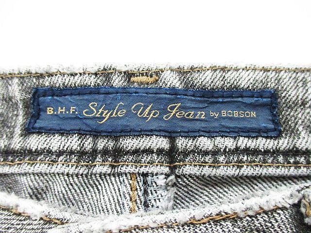 B.H.F style up jean by BOBSON ボブソン ジーンズ デニム ジーパン パンツ ボトムス ストレート レギュラー 5ポケット 63 黒ブリーチ 【中古】