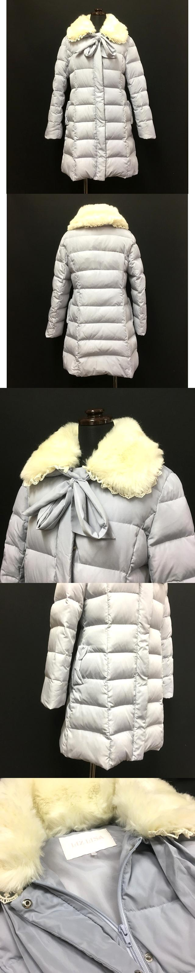 ファーティペット ダウンコート ジャケット 長袖 M ライトブルー 水色 秋冬