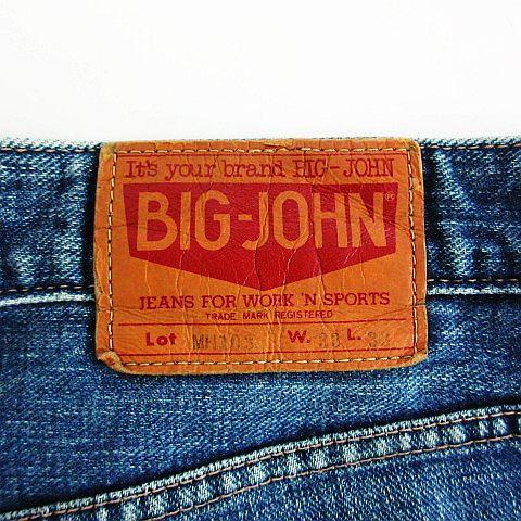 ビッグジョン Big John MH103 デニム ジーンズ ボトムス ストレート ユーズド加工 BIG-WASHING 33 インディゴブルー ※EKM メンズ