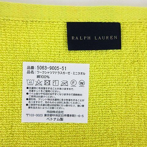 未使用品 ラルフローレン RALPH LAUREN ハンカチ ハンドタオル まとめ 3点セット 小物 ピンク・ブラック・イエロー ※KM レディース