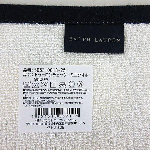 未使用品 ラルフローレン RALPH LAUREN ハンカチ ハンドタオル まとめ 3点セット 小物 ホワイト・ベージュ・アイボリー ※KM レディース