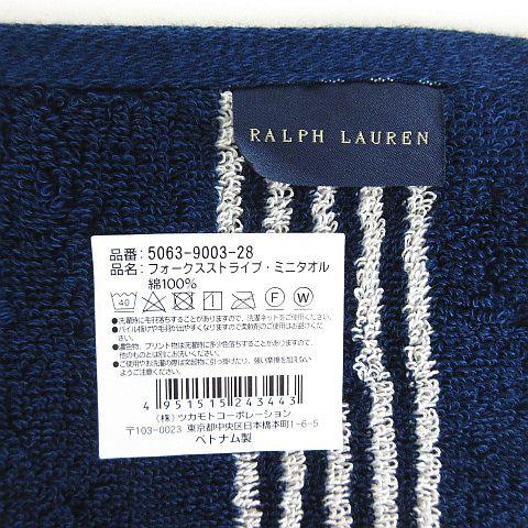 未使用品 ラルフローレン RALPH LAUREN ハンカチ ハンドタオル まとめ 3点セット 小物 ネイビー・イエロー・マルチカラー ※KM メンズ