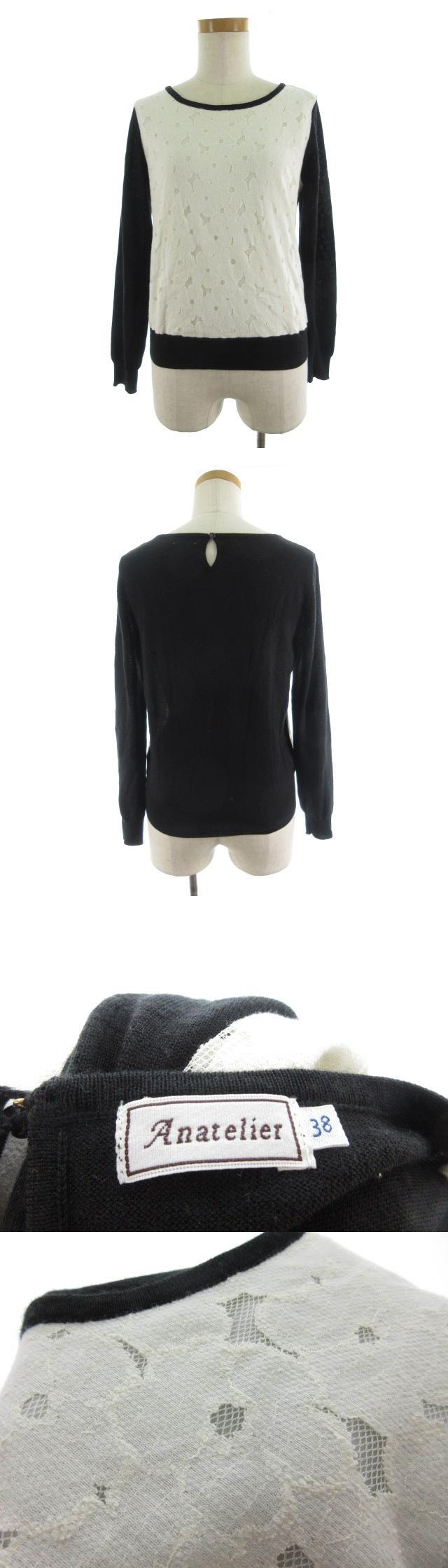長袖 ニット カットソー 花柄 フラワー 刺繍 レース 黒 ブラック 白 ホワイト 袖ウール コットン 38 美品