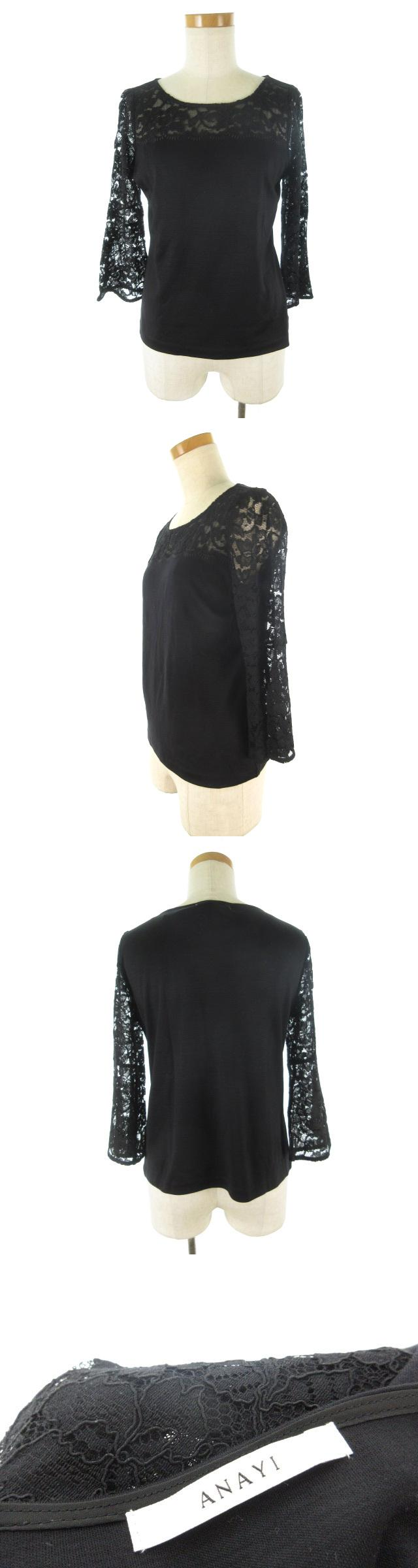 七分袖 カットソー 袖刺繍 レース 花柄 フラワー 黒 ブラック 38 美品 トップス