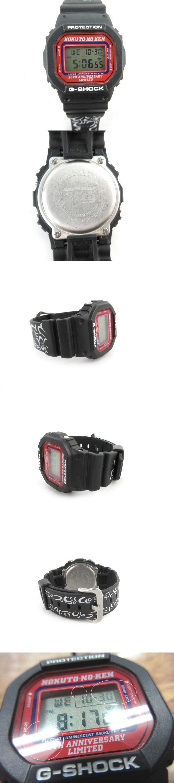 腕時計 ウォッチ デジタル DW-5600VT 北斗の拳 25周年記念 1983本限定 黒 ブラック 赤 レッド